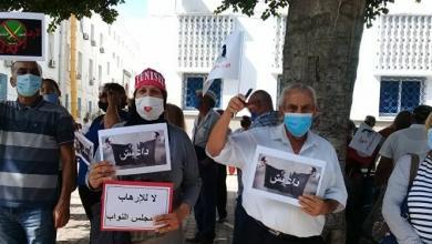"""صورة المعارضة التونسية تنظّم مسيرة مناهضة لـ""""الإرهاب داخل النواب"""""""