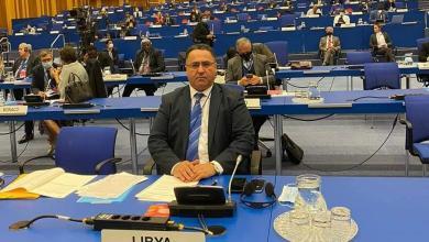 صورة فيينا.. الوكالة الدولية للطاقة الذرية تنتخب ليبيا نائباً لرئيس مؤتمرها العام