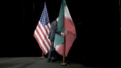 صورة رفض أوروبي لتمديد العقوبات على إيران