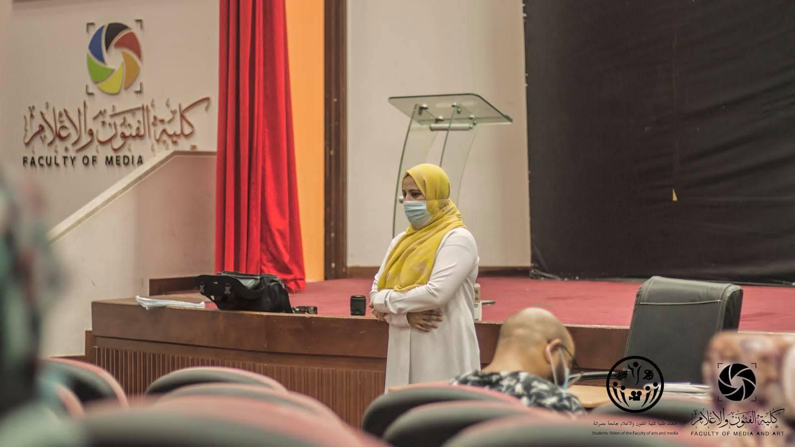 كلية الفنون والإعلام - جامعة مصراتة
