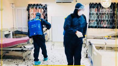 صورة الوضع الوبائي ببلدية الخمس: 1139 حالة إصابة مؤكدة بكورونا