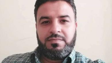 """صورة ليبيا تودّع الدكتور """"محمد احقيف"""" بعد إصابته بفيروس كورونا"""