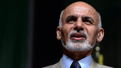"""صورة الرئيس الأفغاني لـ""""طالبان"""": لا تخافوا من وقف إطلاق النار"""