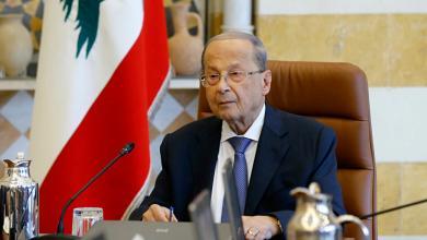 صورة 15 أكتوبر .. بدء تشكيل الحكومة اللبنانية الجديدة