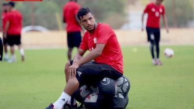 """صورة """"العبيدي"""" يقترب من تجديد عقده مع الأهلي بنغازي"""