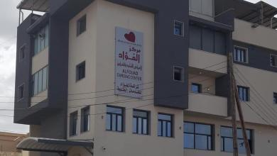 """صورة """"مركز الرقابة"""" يقفل مصحة في طرابلس بعد مخالفات """"خطيرة"""" –((فيديو))"""