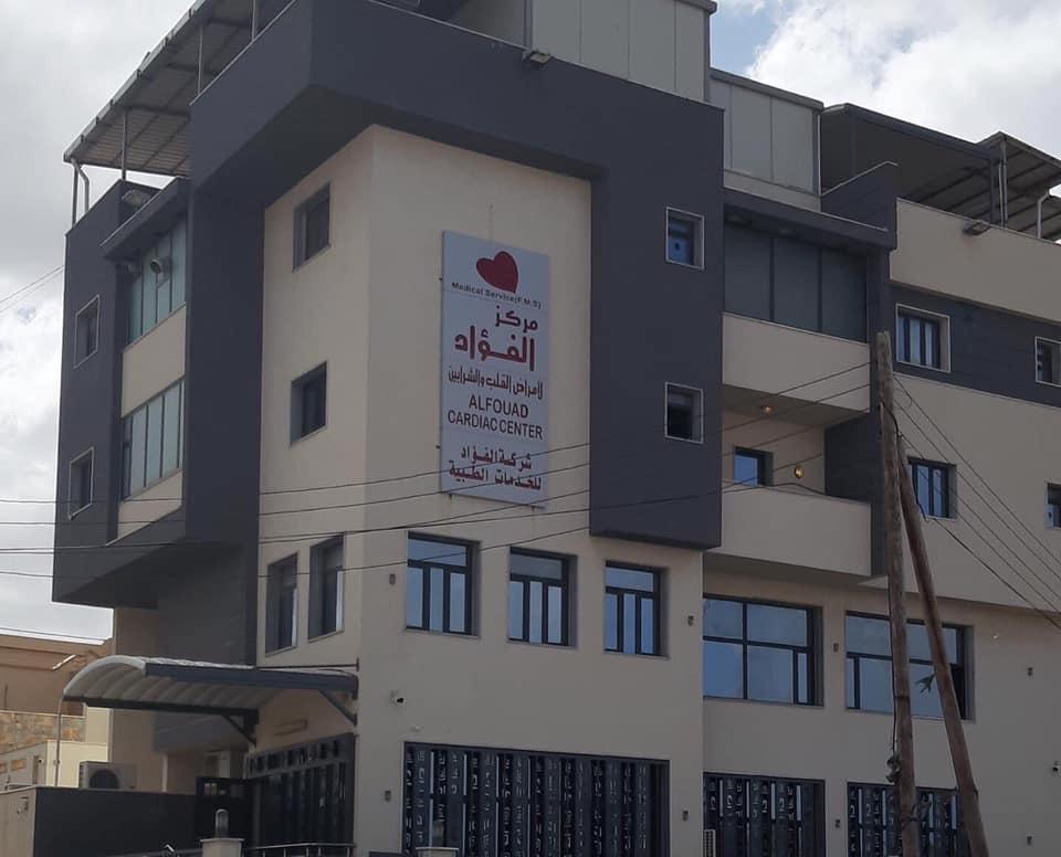 مركز الرقابة على الأغذية والأدوية فرع طرابلس يقفل مصحة سجلت مخالفات وصفها بالتهاون والاستهتار