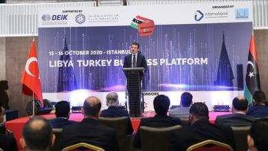 صورة أكثر من 40 اتفاقا في المنتدى الاقتصادي الليبي التركي