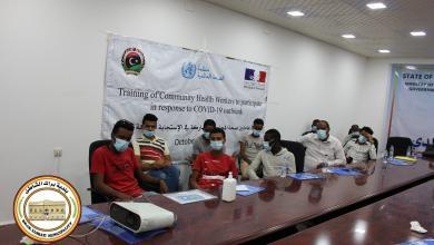 صورة براك الشاطئ تنظم ورشة تدريبية للعاملين بقطاع الصحة