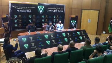 """صورة بقيادة """"بوزيد"""".. القائمة المرشحة لـ""""النصر"""" تعقد مؤتمرها الصحافي"""