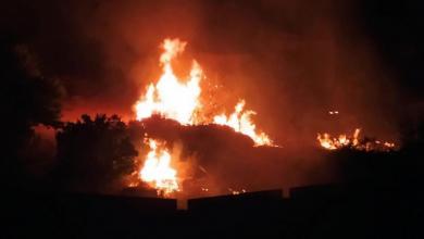 صورة حريق هائل بجامعة المرقب في الخمس (صور)