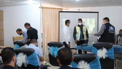 صورة اختتام دورة تدريبية للعناصر الطبية في الزنتان