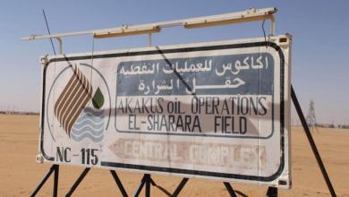"""صورة """"الوطنية للنفط"""" ترفع حالة القوة القاهرة عن أكبر الحقول في ليبيا"""