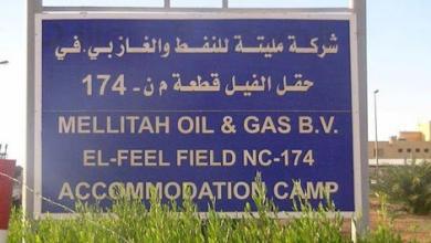 صورة انتهاء الإغلاقات في جميع حقول وموانئ النفط الليبية