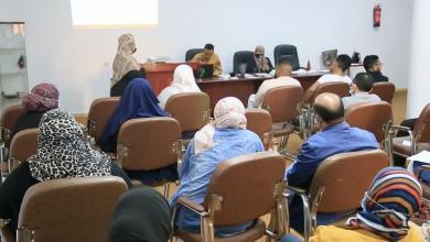 صورة حلقة نقاش في البيضاء حول المواطنة والهوية والقيادة