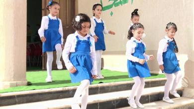 صورة رياض الأطفال في درنة تستقبل روادها