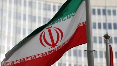 صورة مقتل شخص بانفجار في مدينة صناعية بإيران