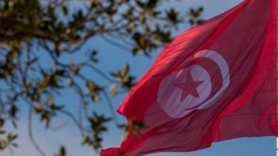 صورة توقعات بارتفاع عجز الموازنة في تونس لأعلى مستوى منذ 40 عاماً