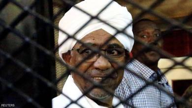"""صورة السودان: تسليم البشير للجنائية الدولية """"خيار وارد"""""""