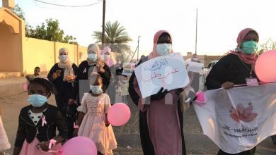 صورة حملة توعوية في غات للكشف عن سرطان الثدي