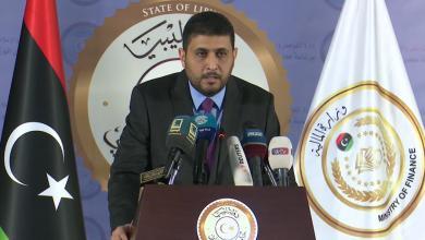 """صورة """"مالية الوفاق"""" تُفرج عن بعض المرتبات وفق التغطية المتاحة"""