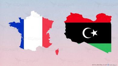 صورة فرنسا مُرحبة بالاتفاق الليبي: خطوة مهمة نحو الاستقرار