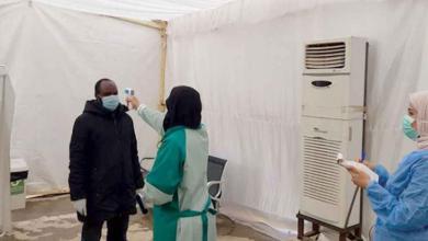 """صورة ليبيا تُسجّل 467 إصابة جديدة بفيروس """"كورونا"""""""