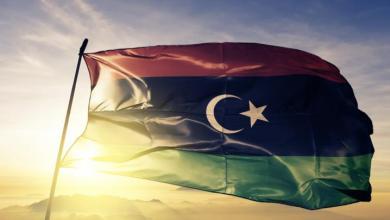 """صورة الدستور.. """"كلمة السر"""" لتفكيك """"العُقد الليبية"""""""