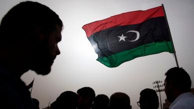 صورة الحوار الليبي.. مرحلة فاصلة في تاريخ ليبيا