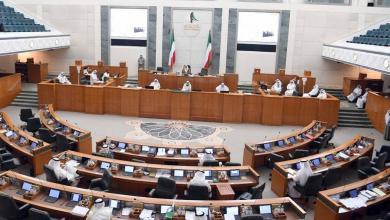 """صورة بالإجماع.. مجلس الأمة الكويتي يبايع """"مشعل"""" وليًا للعهد"""
