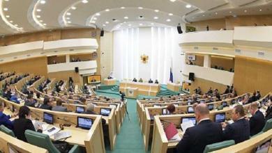 صورة مجلس الاتحاد الروسي يُقدم نصيحة للرئيس الأميركي القادم