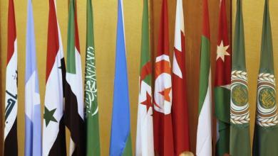 صورة ليبيا تعتذر عن رئاسة جامعة الدول العربية