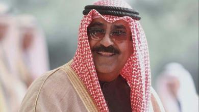 صورة مشعل الأحمد الصباح وليًا لعهد الكويت