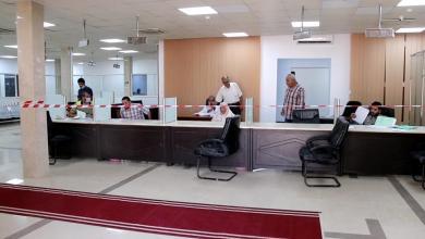 صورة مكتب الخدمات الضمانية بالعزيزية يباشر عمله