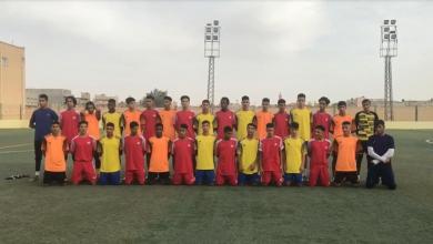 """صورة بإشراف """"الجروشي وشحات"""".. منتخب تحت 17 عامًا يبدأ تجمعه ببنغازي"""