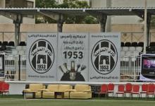 """صورة نادي """"المدينة"""".. 67 عامًا من العراقة وتصدير النجوم"""
