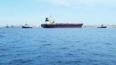صورة ميناء الحريقة النفطي يستعد لشحن 23 ألف طن من النافتا