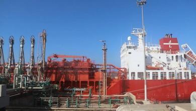 ناقلة ماليبو - ميناء راس لانوف