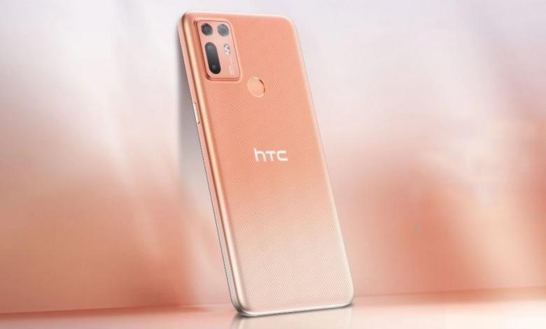 صورة HTC تطلق هاتفا اقتصاديا بمواصفات مميزة
