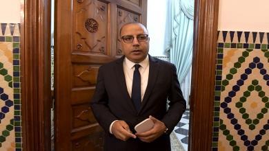 صورة تونس تعتزم ضخ 1.5 مليار دولار في الشركات الحكومية