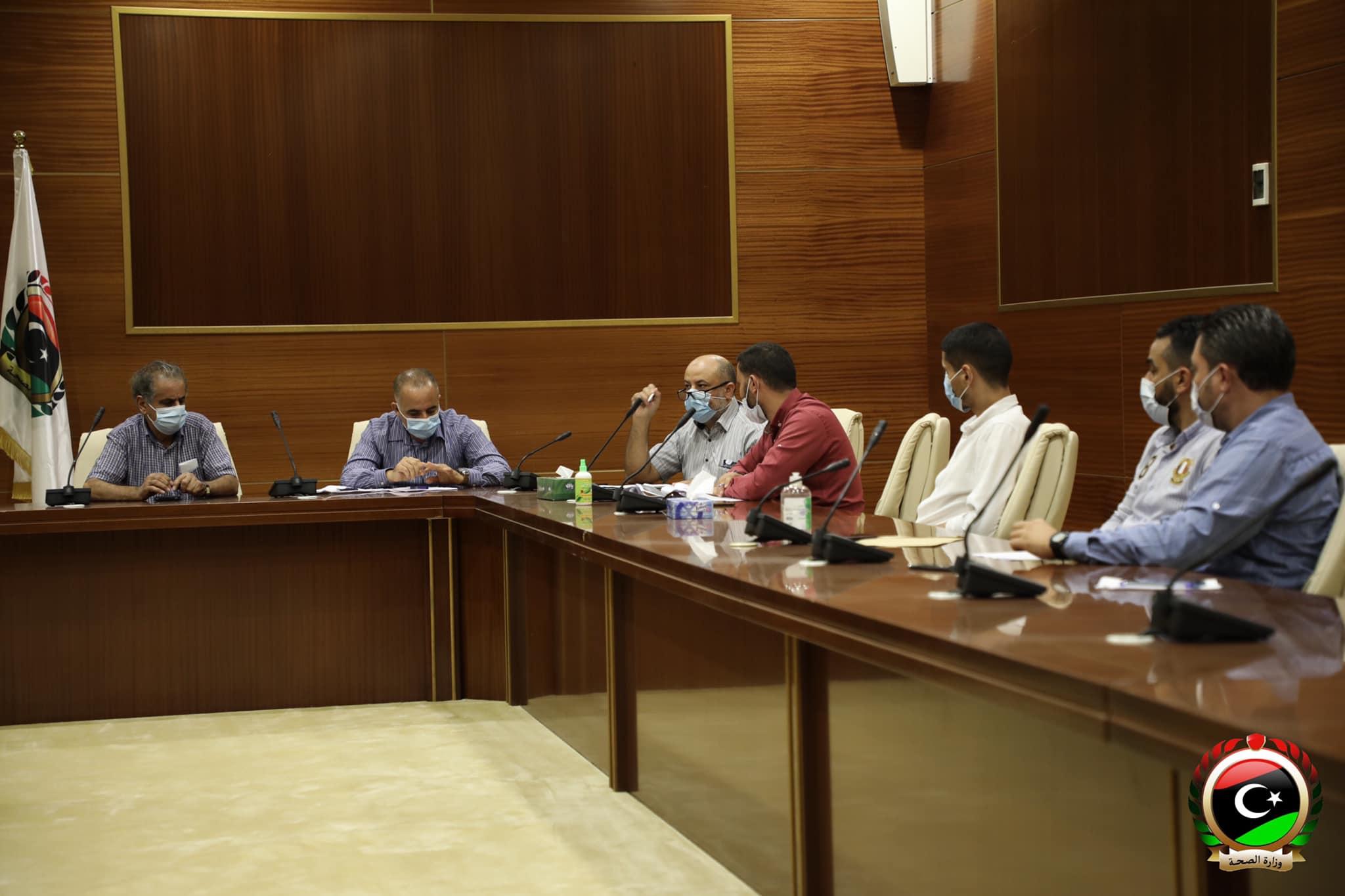وزارة الصحة بحكومة الوفاق- إرشيفية