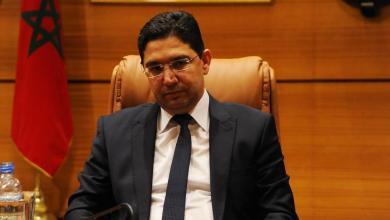 صورة وزير الخارجية المغربي: الليبيون يستطيعون حل مشاكلهم دون وصاية