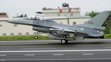 صورة استفزاز جديد للصين.. 3 صفقات أسلحة أميركية مع تايوان