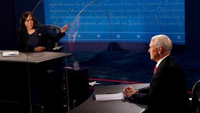 """المناظرة بين مايك بنس"""" نائب الرئيس الأميركي دونالد ترامب و """"كمالا هاريس"""" النائبة لجو بايدن مرشح الديمقراطيين في سباق الانتخابات الأميركية"""