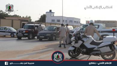 """صورة """"مرور بنغازي"""".. حملة موسعة لضبط السيارات المخالفة"""