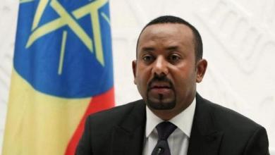 """صورة بعد حديث """"ترامب"""" عن السدّ.. إثيوبيا: سنكمل ما بدأنا مهما كان الثمن"""