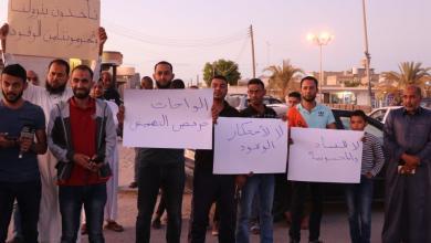 صورة وقفة احتجاجية في جالو تطالب بتوفير البنزين والديزل