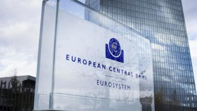صورة البنك المركزي الأوروبي يتحرّك لدعم التعافي الاقتصادي