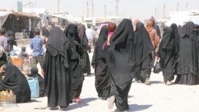 """صورة عائلات """"داعش"""" تستعد لمغادرة مخيم الهول السوري"""