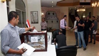 """صورة المصريون ينتخبون برلماناً جديداً.. ومدبولي يشيد بـ""""المناخ الديمقراطي"""""""